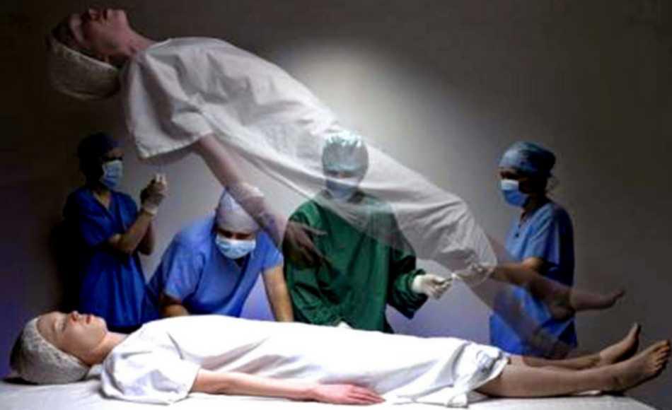 истории из жизни про клиническую смерть