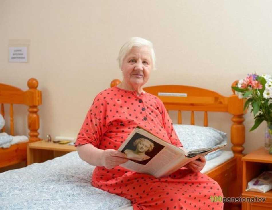 истории из жизни о старости