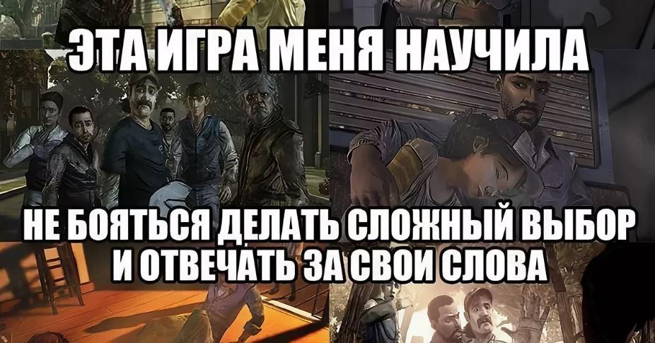 Заблуждения об онлайн играх